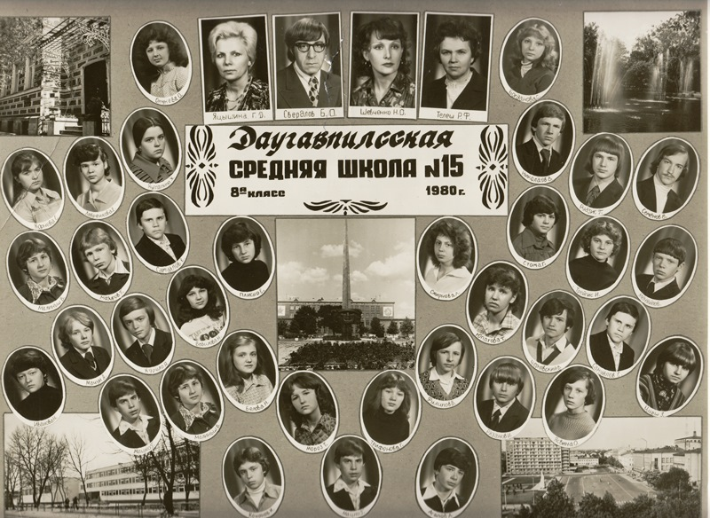 izlaidums-1980_8a